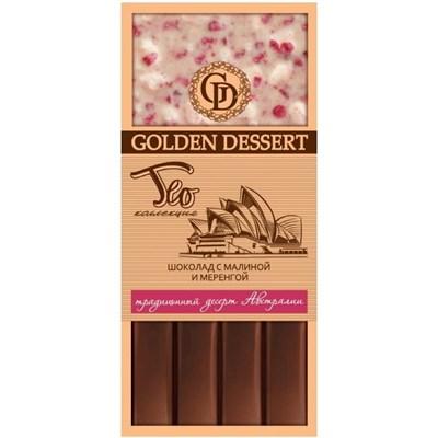 Шоколад Голден Десерт - фото 4785